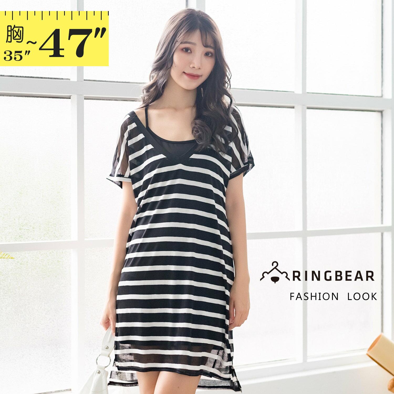 休閒洋裝--兩件式優雅知性吊帶橫條紋修身開岔圓領短袖洋裝(黑M-3L)-D518眼圈熊中大尺碼 1