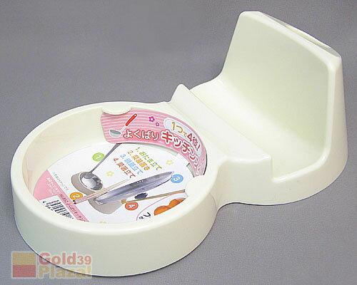 Loxin【SI0514】日本製四用廚具置物架