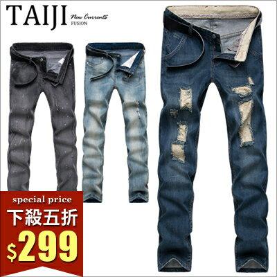牛仔褲~MN0299~ ‧潮流單寧牛仔長褲 五折299元