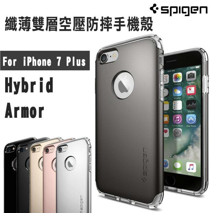 SPIGEN 5.5吋 iPhone 7 PLUS  i7 Apple Hybrid Ar