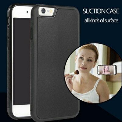 Iphone超強吸附手機殼-磁磚玻璃牆壁白板反重力保護套4色73pp5【米蘭精品】