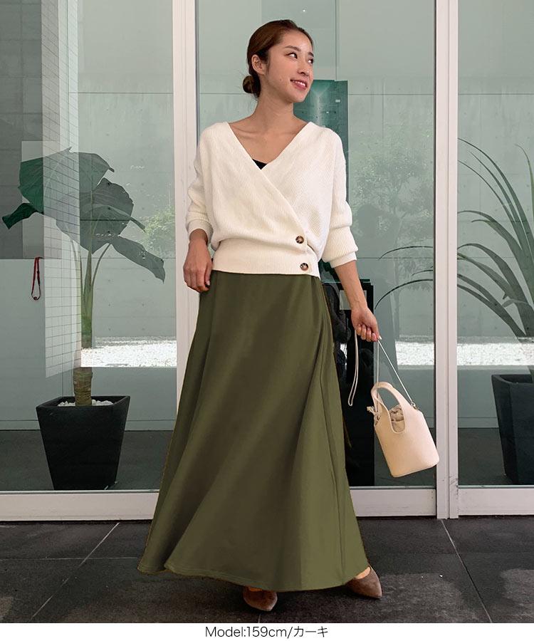 日本Kobe lettuce  /  秋冬毛巾布休閒長裙 半身裙  /  m2576  /  日本必買 日本樂天直送  /  件件含運 5