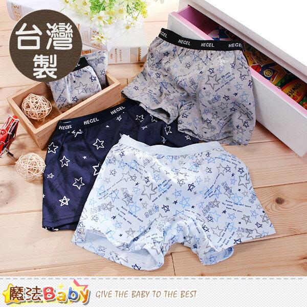男童內褲(四件一組) 台灣製男童平口內褲 魔法Baby~k50235