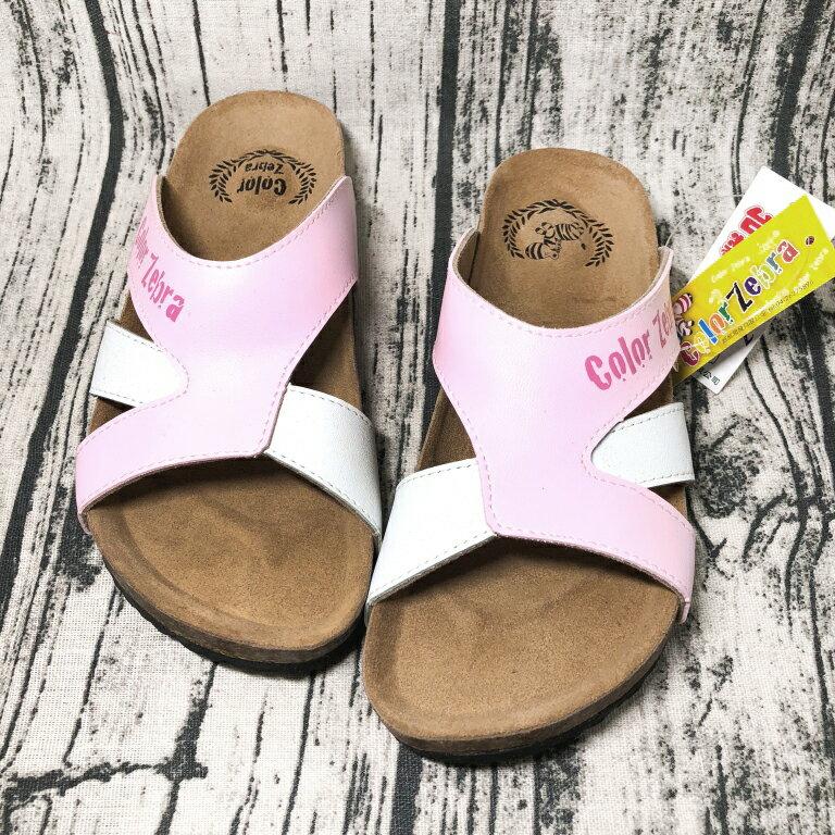 【零碼出清-21號】Color Zebra 女童真皮造型勃肯拖鞋 [L002] 粉 MIT台灣製造 超值價$150