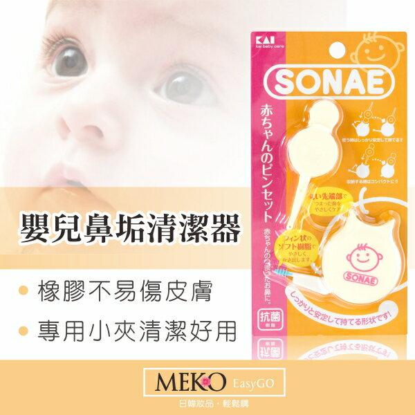 meko美妝生活百貨:【日本貝印】嬰兒用鼻垢清潔器