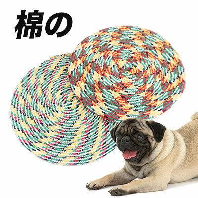 潔牙玩具.棉繩編織軟飛盤式玩具-翹翹鬍子