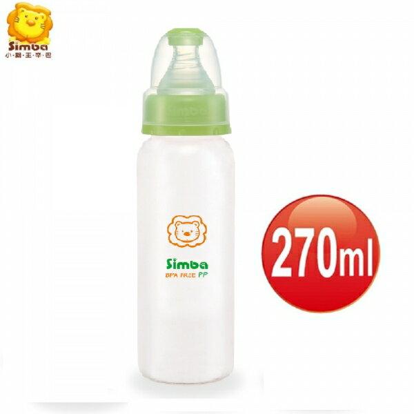 小獅王PP標準大奶瓶270ml【樂寶家】