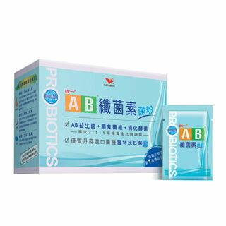 【統一】AB纖菌素菌粉 2g*30包/盒*20 - 限時優惠好康折扣
