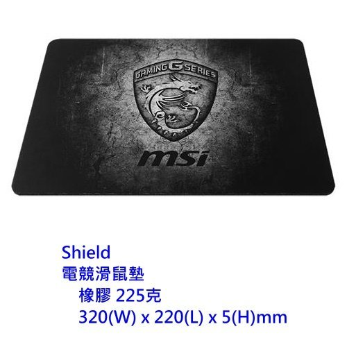 【新風尚潮流】MSIShield電競滑鼠墊橡膠225克320x220x5mmMSI-Shield