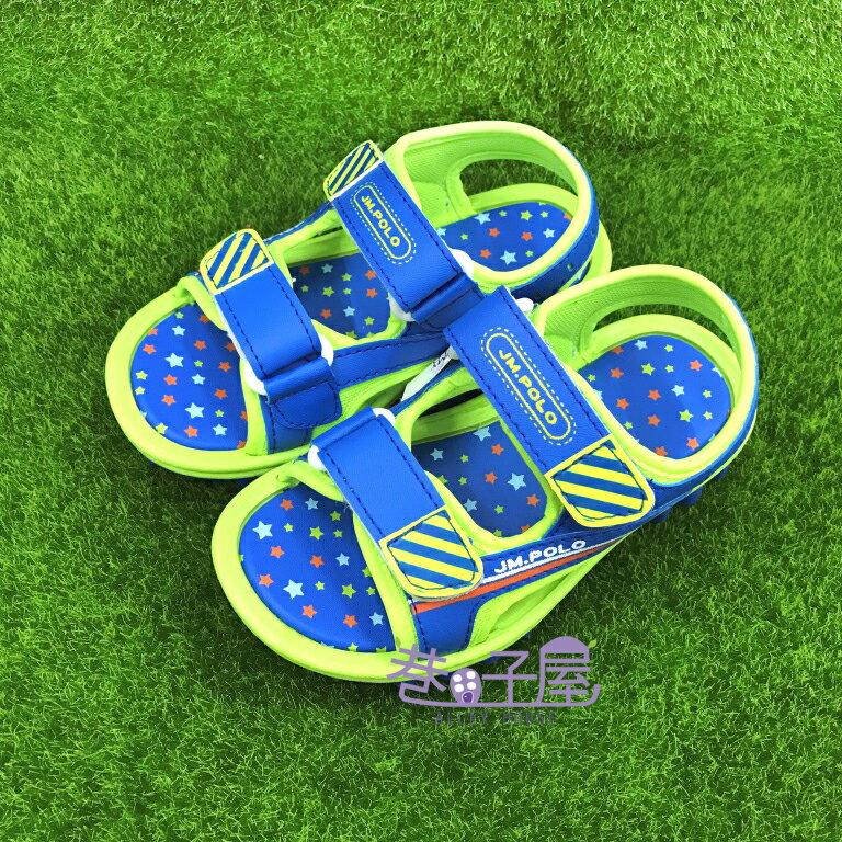 【巷子屋】童款星星底造型運動涼鞋 [18060] 藍 MIT台灣製造 超值價$198