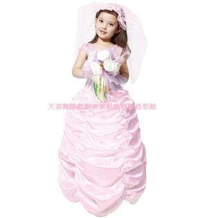 天姿舞蹈戲劇表演服飾特殊造型館:G-0075B可愛粉紅新娘禮服化裝舞會表演造型服(MLXL)
