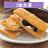 3盒組【龍泰烘培】加州三明治葡萄餅乾★這是餅乾,絕對不是蛋糕★人氣大熱銷的口味,千萬不要錯過! - 限時優惠好康折扣