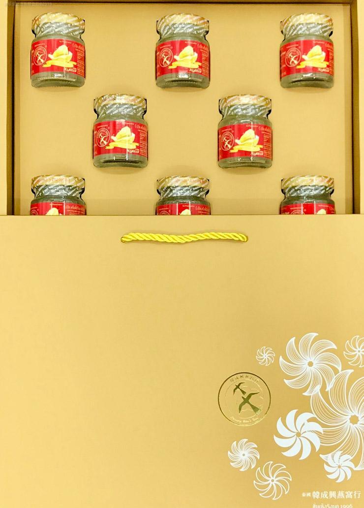 木糖醇即食燕窩飲品 禮盒 45ml x 8瓶