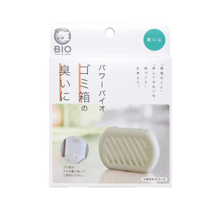 日本製 GOGIT BIO 垃圾桶 除臭貼盒 生物除臭/防霉 可使用3個月*夏日微風*