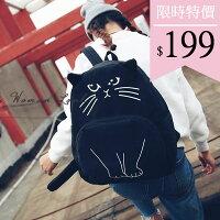 愚人節KUSO包包配件推薦到後背包-搞怪個性貓咪後背包-6095- J II就在J II推薦愚人節KUSO包包配件