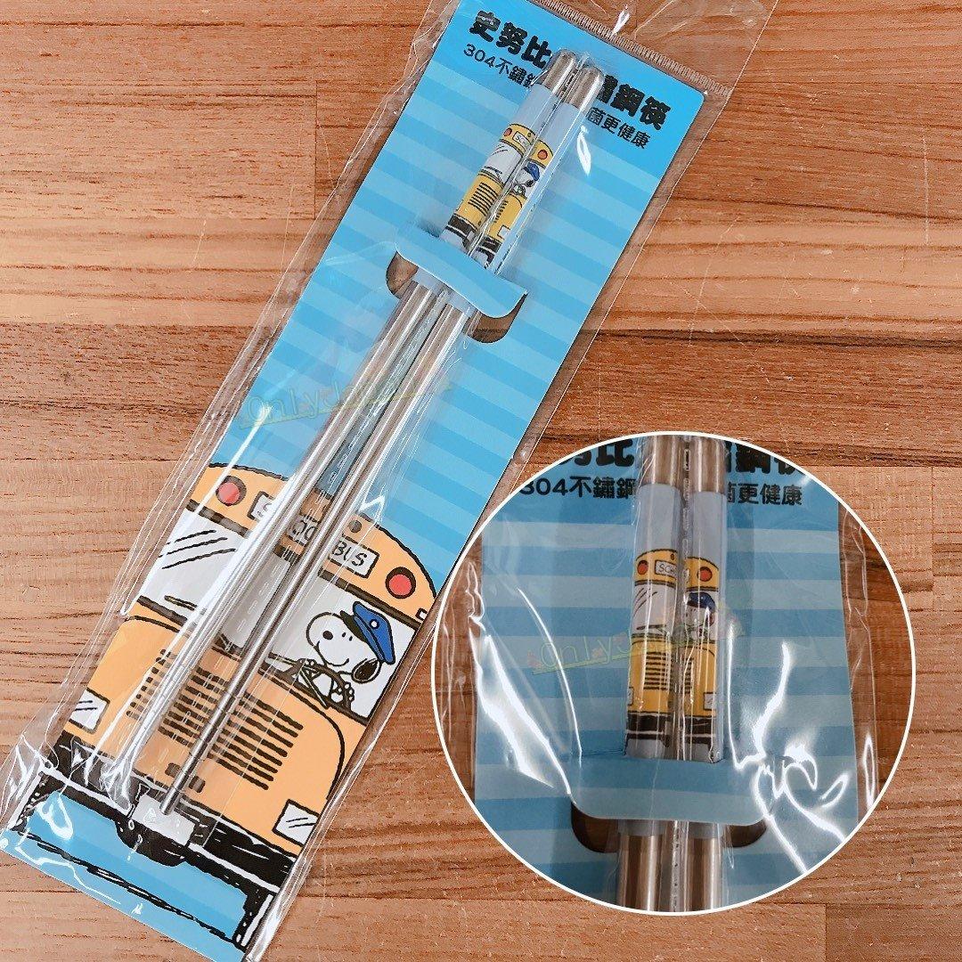 【真愛日本】史努比snoopy 環保餐具 筷子 木 木筷 餐具 19103000011 不鏽鋼筷子-SN巴士