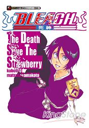 BLEACH死神The Death Save The Strawberry(全) - 限時優惠好康折扣