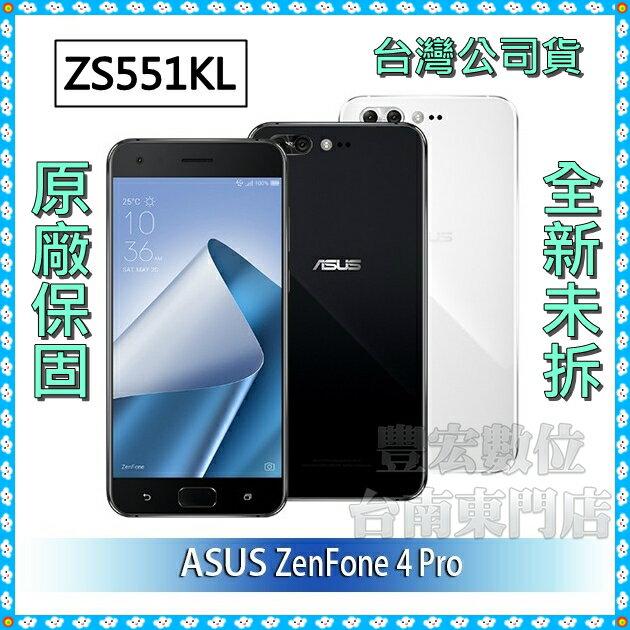 ASUS ZenFone 4 PRO (6G/64G) 5.5吋 全新未拆 原廠公司貨 原廠保固一年 絕非整新機 【雄華國際】