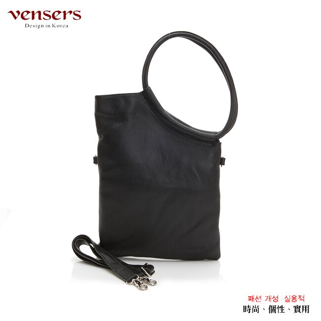 【Vensers】小牛皮潮流個性包~斜肩背包(NB1671801黑色) 0