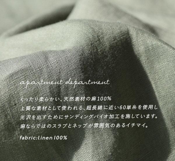 日本e-zakka / 亞麻長版薄大衣 / 32592-1801292 / 日本必買 代購 / 日本樂天直送(8900) 4