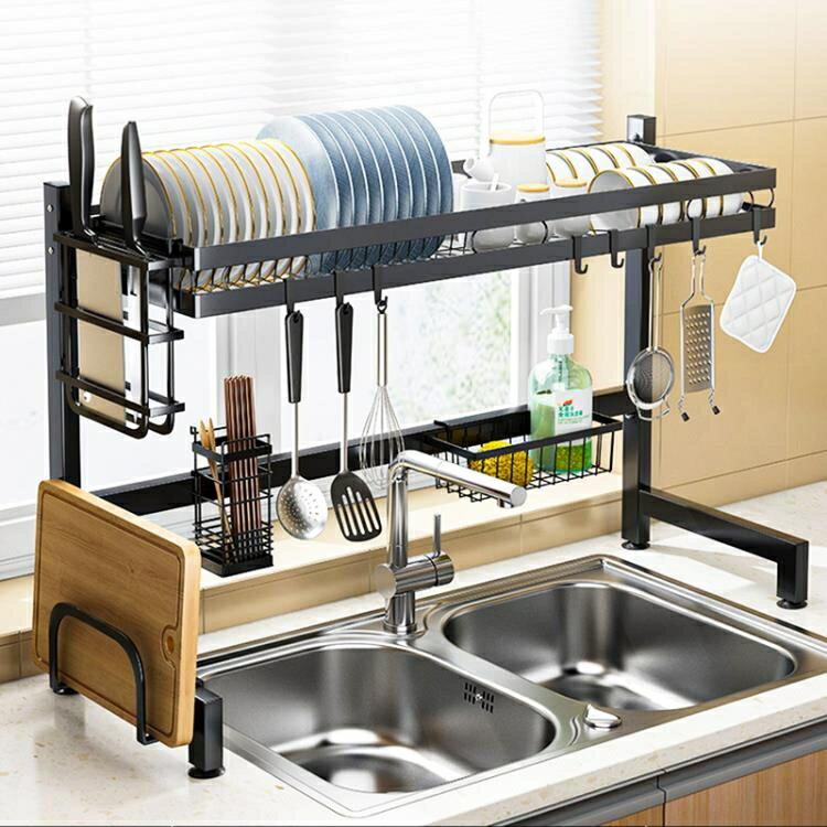 廚房收納架 多功能台面碗碟收納架洗碗架水槽瀝水架水池碗筷收納盒