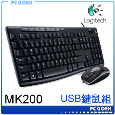 羅技 Logitech MK200 USB 鍵盤滑鼠組 ~pcgoex 軒揚~