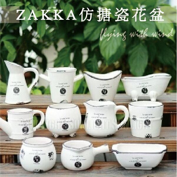 日光城。Zakka風格 瓷花盆 歐式 多肉陶瓷花盆 盆栽花盆 小花盆