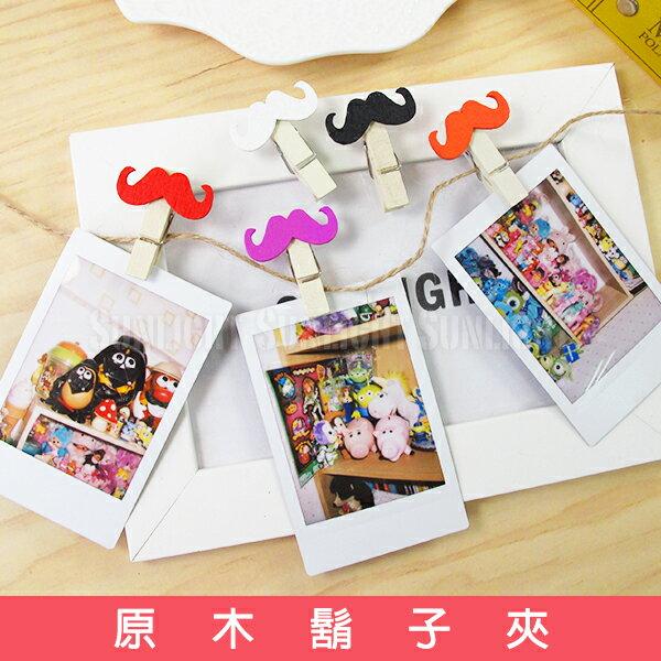 日光城。原木鬍子夾,韓國小木夾子拍立得照片底片保護夾 相本相簿夾(10005664) 聖誕佈置裝飾