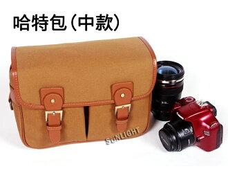 日光城【哈特包中款3008】單眼相機包 一機雙鏡/三鏡 師氣側背包 Canon NIKON 650D EPL3 EP3 G3 GF5