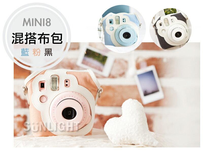 日光城【mini8混搭布包5010】mini 8 富士專屬相機包皮套保護殼 底片束口袋 Fujifilm