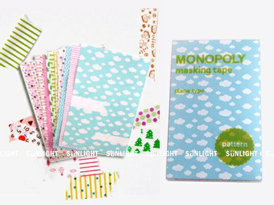 日光城~5236~Monopoly 超薄型多 裝飾貼紙膠帶 裝飾膠帶貼紙 天空雲朵 幾何數