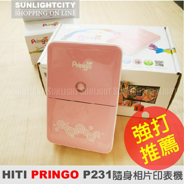 日光城。HITI PRINGO P231 隨身行動相片印表機, 隨身印 單機 智慧型手機用 含2入底片 免運