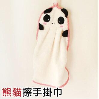 日光城。熊貓擦手掛巾,青蛙薄荷小象動物乾手巾絨毛毛巾超柔珊瑚絨卡通