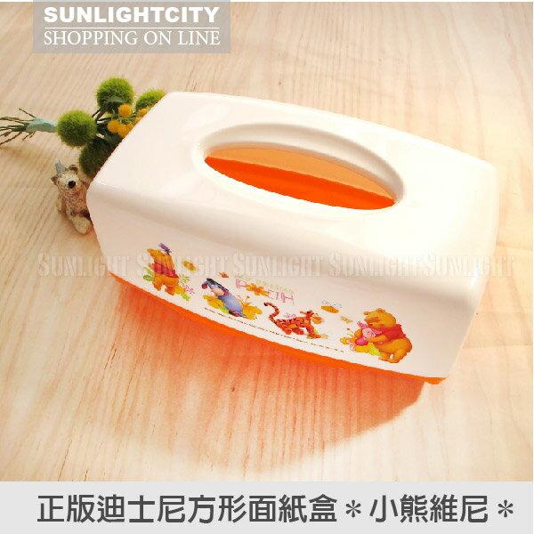 日光城。正版迪士尼 小熊維尼方形面紙套 , 造型面紙套 塑膠 壓克力 面紙盒套 紙巾套 紙巾盒 衛生紙