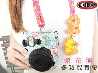 日光城。梨花熊相機背帶粉,拍立得掛繩 手機繩 證件套可用 療癒系 立體吊飾 mini 8