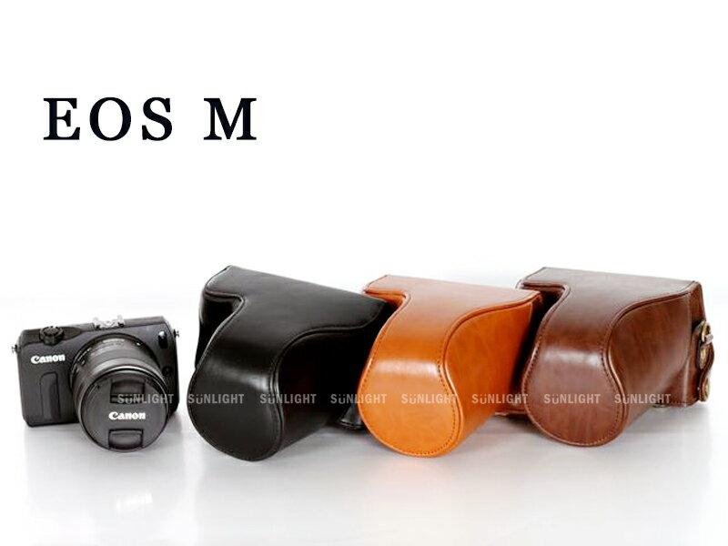日光城【EOS M 兩段式皮套B款】Canon 佳能 EOS M 專用 定焦 變焦 復古分拆式相機包 附背帶 18-55mm 22mm