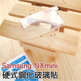 日光城。Samsung NX-mini 硬式鋼化玻璃螢幕保護貼,9H 0.3mm可用 NXmini 三星