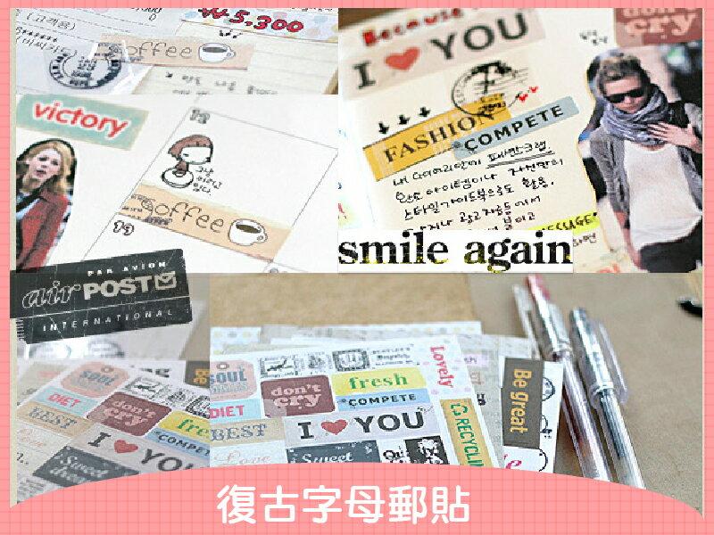 日光城。復古字母郵票貼紙,郵戳字母diy裝飾貼紙-ponybrown message 6張入(5212)