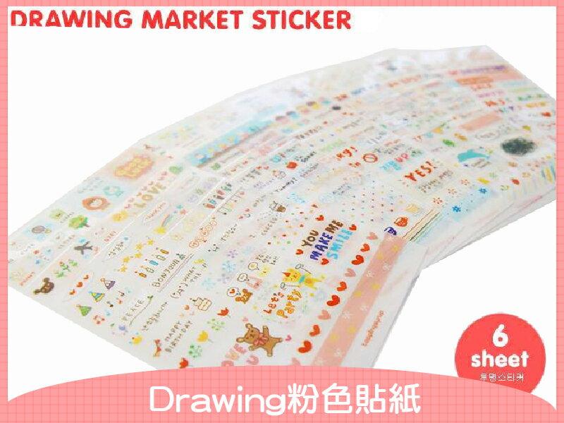 日光城。Drawing粉色貼紙,韓國粉色文字標簽 彩虹貼紙 標簽目錄mini8花邊貼紙6張入(5215)