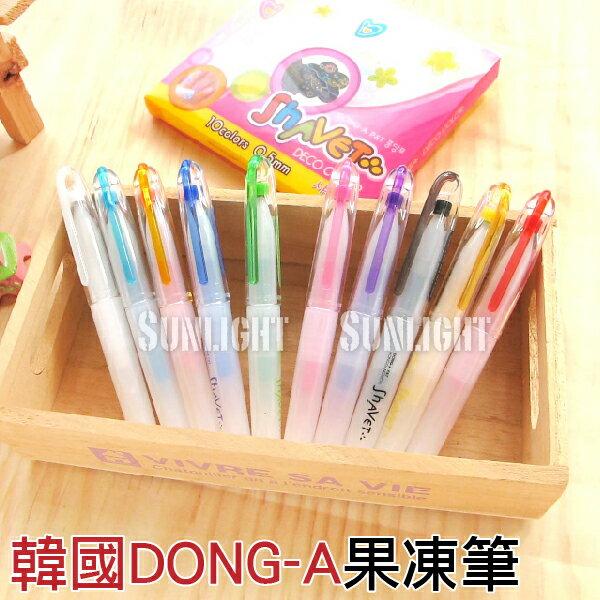 日光城。韓國DONG-A果凍筆布丁筆,東亞迷你手機筆彩色塗鴉筆畫指甲筆美甲筆(5509)