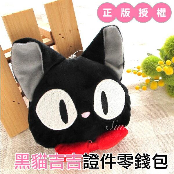 日光城。黑貓吉吉伸縮證件零錢包,小魔女宅急便琪琪的貓宮崎駿日本造型收納包