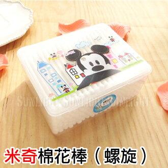 日光城。米奇螺旋棉花棒盒裝200支,細緻純棉殺菌鼻清潔螺旋棉棒嬰兒細軸雙頭棉簽