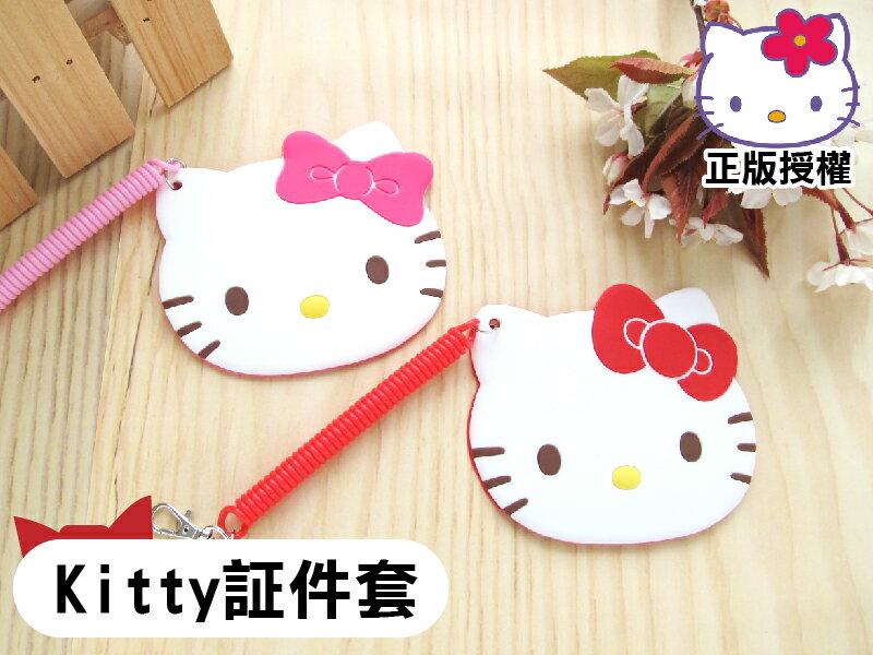 日光城。Hello Kitty臉型伸縮票卡包,大頭造型卡套 彈簧 悠遊卡 悠游卡 蝴蝶結 凱蒂貓
