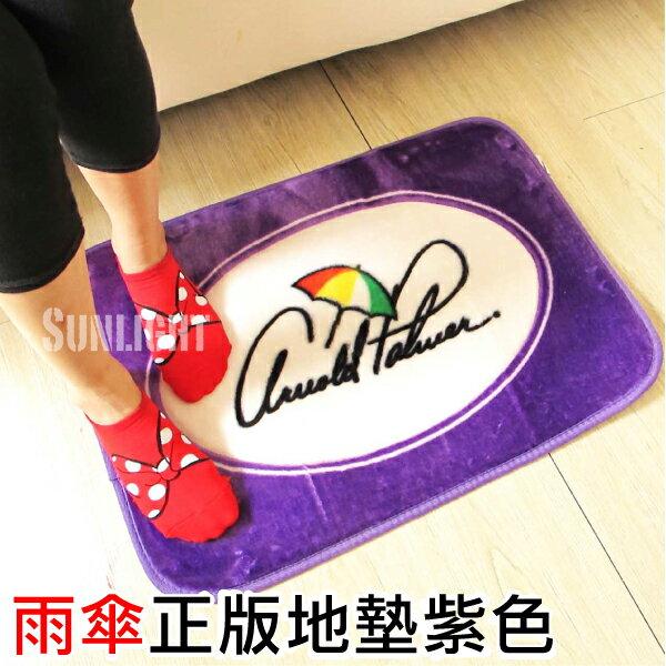 日光城。正版雨傘牌地墊紫色,地毯浴室墊寵物店毛絨面柔軟防滑門墊腳踏墊