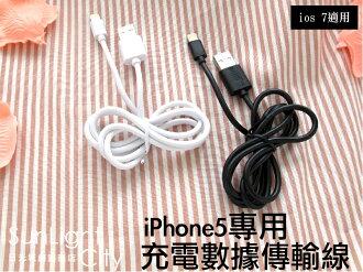 日光城。iphone 5數據傳輸 充電同步線,apple air ipad mac USB充電線(6303)