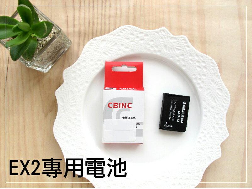 日光城。EX2 EX-2 EX2F 專用相機鋰電池,另售充電器 電源 皮套 基本款 兩件式 另詳賣場