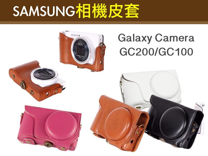 日光城。GC200皮套,三星Galaxy Camera專用兩段式可拆款升級版手腕帶背帶底座設計