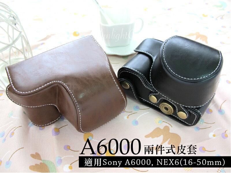 日光城。Sony A6000兩件式皮套,NEX 6 16-50mm 適用 相機包 相機套 附背帶