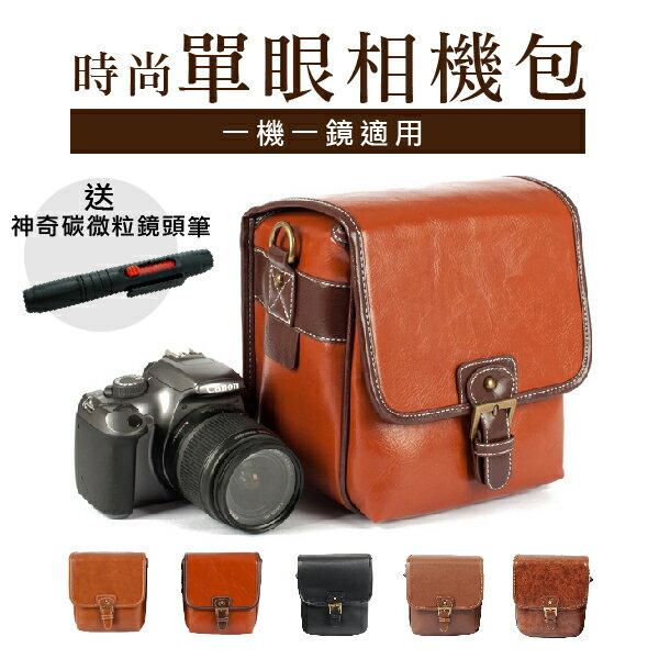 日光城。一機1鏡時尚單眼相機包,單方包皮革款韓 類單眼 拍立得 休閒包 700D 650D D5100 GH1 NEX5T(3001)