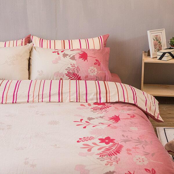 床包被套組雙人特大-100%純棉【煙燻粉】含兩件枕套,台灣製,戀家小舖